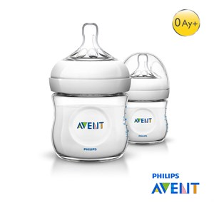 Philips Avent Natural PP Biberon 125ml İkili
